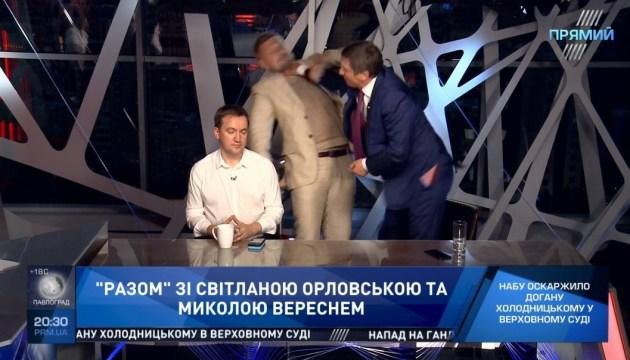 Повалив з одного удару: депутати влаштували бійку в прямому ефірі