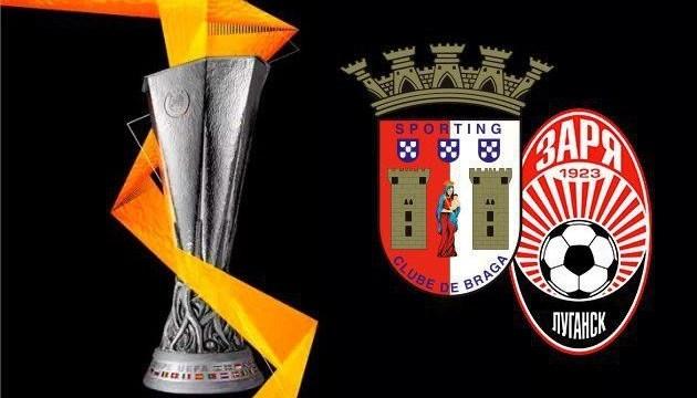 El Zorya avanza a playoffs de la UEFA Europa League