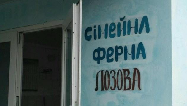 На Львівщині знайомили з досвідом створення молочних кооперативів