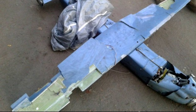 Joint Forces shoot down Russian drone in Donbas