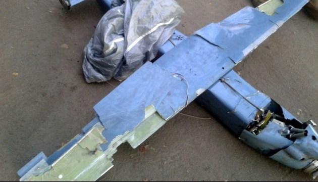 Les Forces unies ont abattu un drone russe dans le Donbass (photos)
