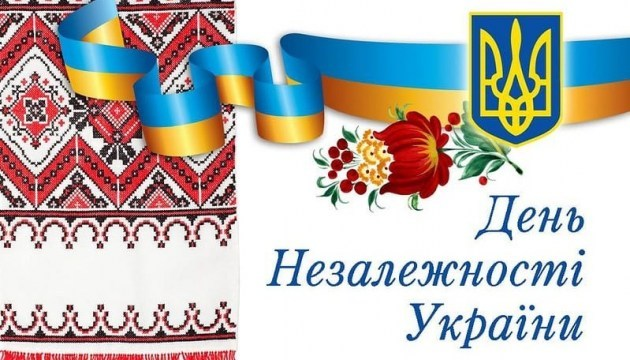 Picnic on occasion of Ukraine's Independence Day to take place in Turkey's Bursa today