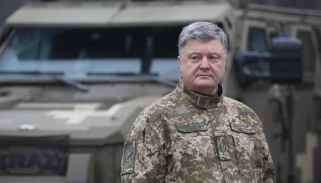 """波罗申科称,为参加""""Marunovy beret-2018""""军演的乌军登陆部队感到骄傲"""