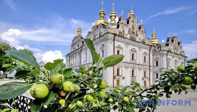 Християни східного обряду святкують Яблучний Спас