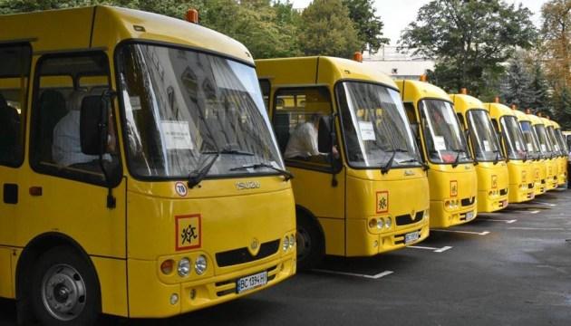 Lviv region gets 36 new school buses assembled in Ukraine