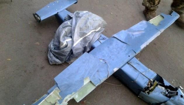 Las Fuerzas Conjuntas derribaron a un vehículo aéreo no tripulado ruso en el Donbás (Fotos)