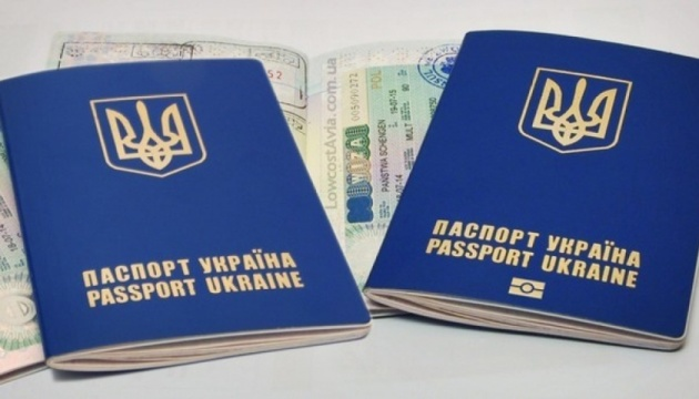 """""""Сила паспорта"""": Украина — на 24 строчке глобального рейтинга"""