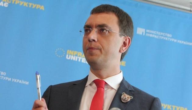 Омелян розповів, скільки втратили порти через дії РФ в Азовському морі