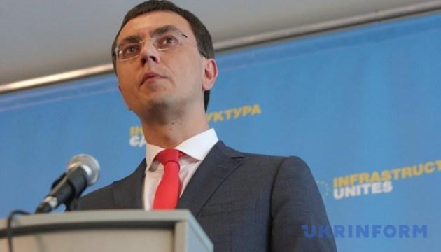 Омелян подписал новый контракт с руководителем Укрпочты