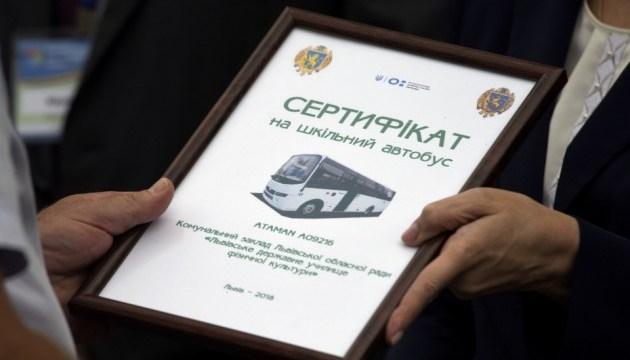 Львовщина получила 36 новых школьных автобусов, собранных в Украине