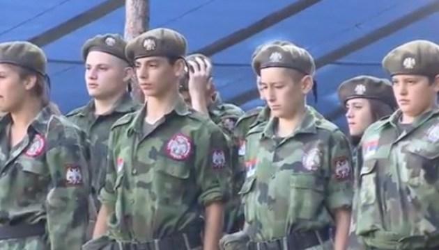 """Поліція Сербії закрила """"військово-патріотичний"""" табір із інструкторами-росіянами"""