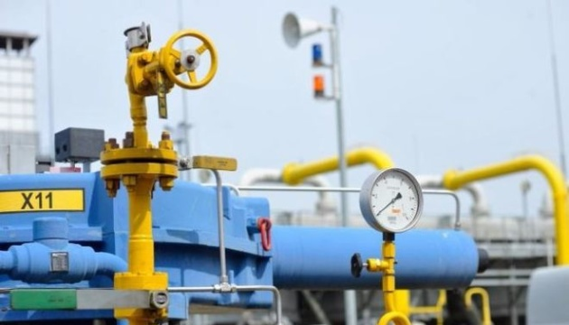 Russia's Gazprom wants Ukraine to waive claims, cancel fines