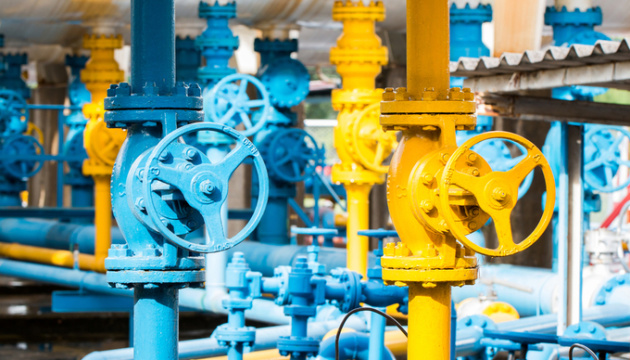 Polish PGNiG supplied 220 mln cu m of gas to Ukraine in first half of 2018