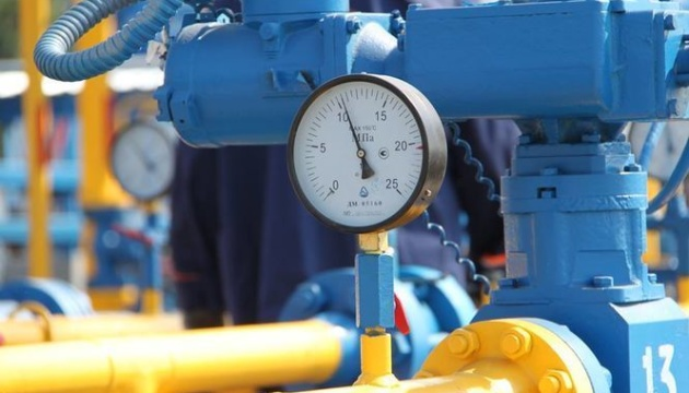 Ukraine reduces oil and gas transit this year