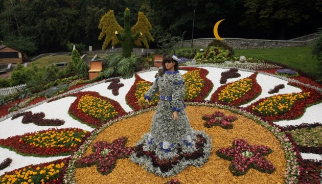 Un parc de fleurs représentant les mythes ukrainiens s'ouvre dans la capitale ukrainienne