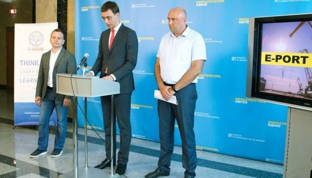 Омелян розповів як українські порти ставатимуть прозорішими та ефективнішими