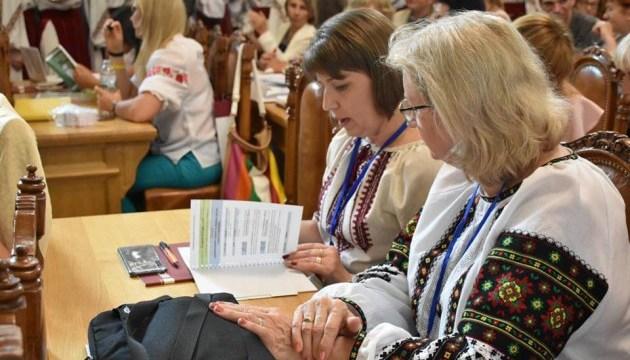 Марина Порошенко відкрила у Львові Перший форум українознавчих шкіл діаспори