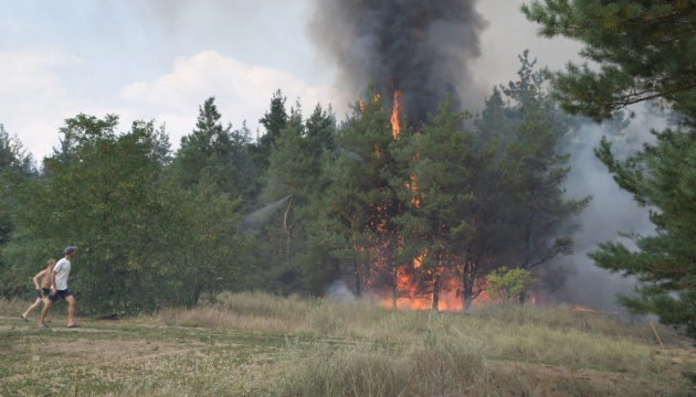 Extreme fire hazard remains in Ukraine