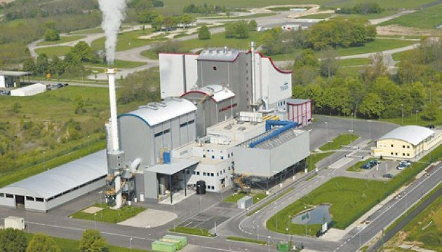 В Дрогобыче утвердили инвестора по строительству мусороперерабатывающего завода