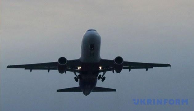 Поради від Укрінформу: як дешево купити авіаквиток
