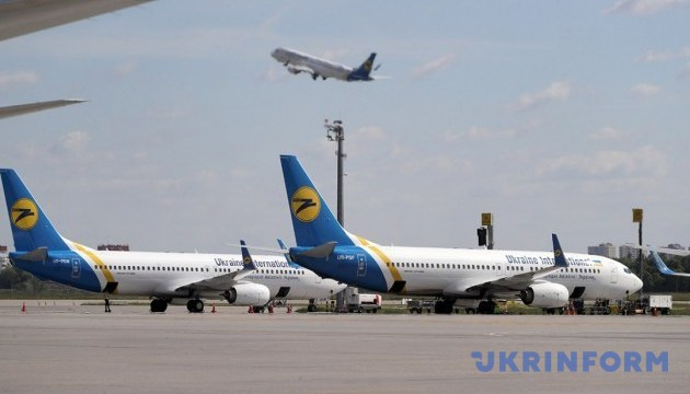 МАУ откроет рейсы в Измир, Софию и Бухарест
