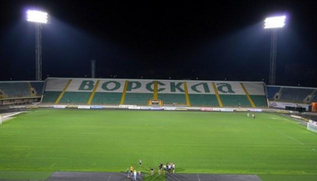 На стадіоні «Ворскли» встановили нове освітлення