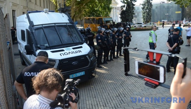 """""""Марш рівності"""" в Одесі охороняли 800 копів"""