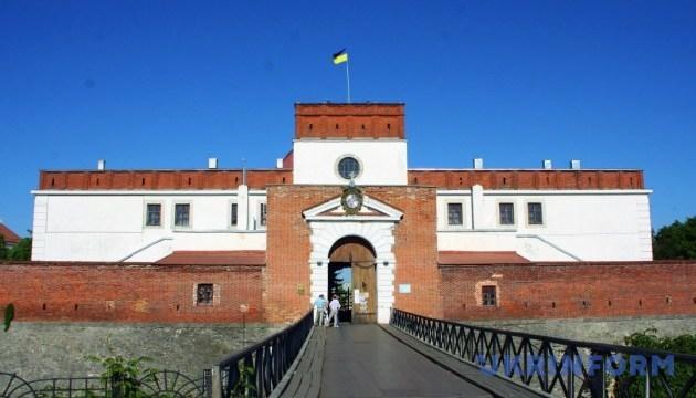 Місто на Рівненщині пропонує винагороду за туристичний бренд