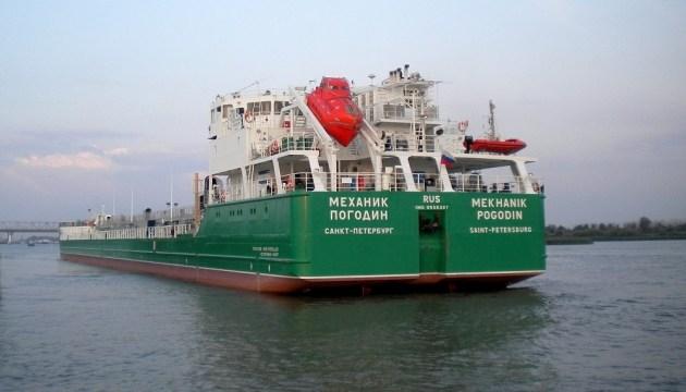 """Российское судно """"Механик Погодин"""" заблокировали в Херсоне на три года"""