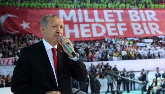 Ердогана переобрали на посаду лідера правлячої партії