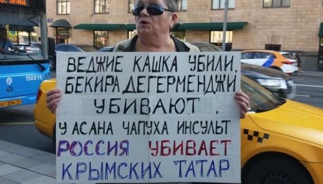 В Москве пикетировали в поддержку украинских политзаключенных