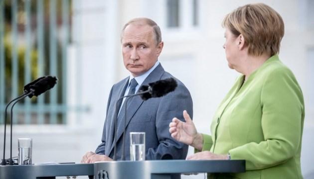 Приватно-рабочий марш-бросок Путина в Австрию и Германию