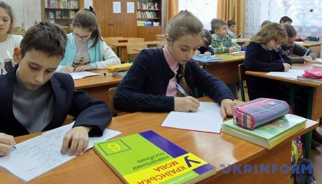Уряд визначив 10 школярів, які отримають стипендію імені Тараса Шевченка