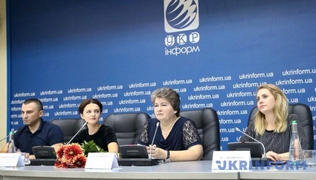 Украинский – это просто. Презентация радиопрограммы