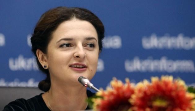"""""""Українська – це просто!"""": МІП презентує навчальну радіопрограму"""