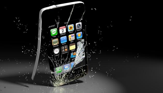 Турки массово разбивают свои iPhone