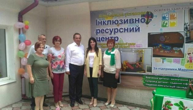 На Буковине открыли первый инклюзивно-ресурсный центр для детей