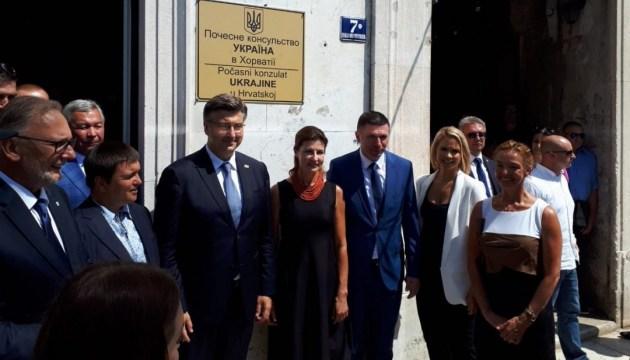 Ukraine's honorary consulate opens in Croatia