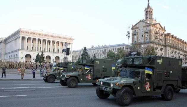 Центр Києва закриють для паркування з 23 по 24 серпня