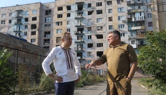 Очільники Львова та Авдіївки обговорили співпрацю міст