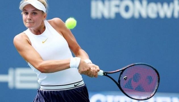 Нью-Хэйвен: Ястремская выиграла первый матч на турнирах серии WTA Premier
