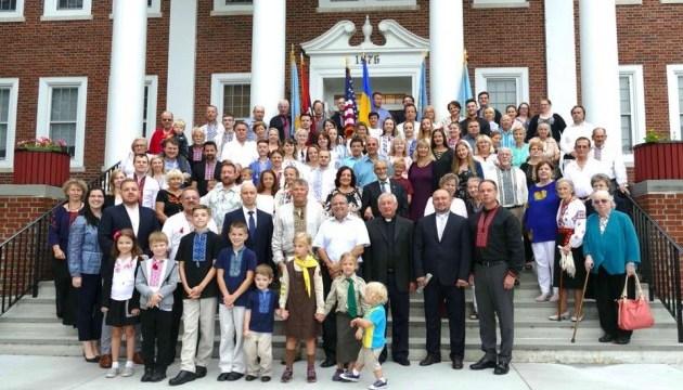 У Нью-Джерсі відзначили День Незалежності України