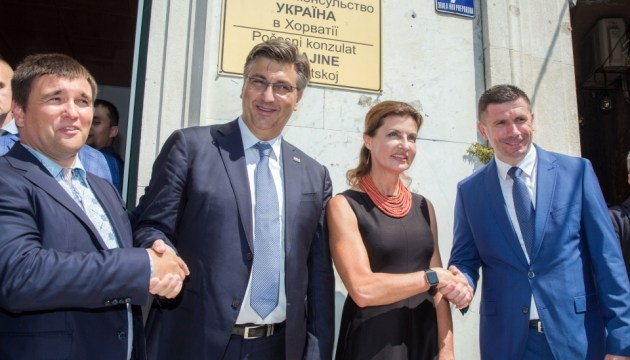 У Хорватії відкрилось українське консульство