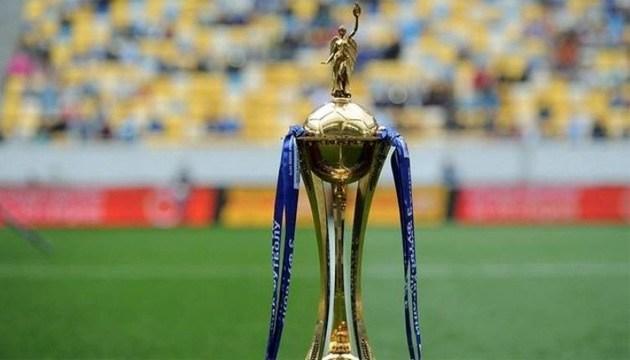 Матч «Металург» - «Дніпро-1» Кубка України з футболу перенесений на вересень