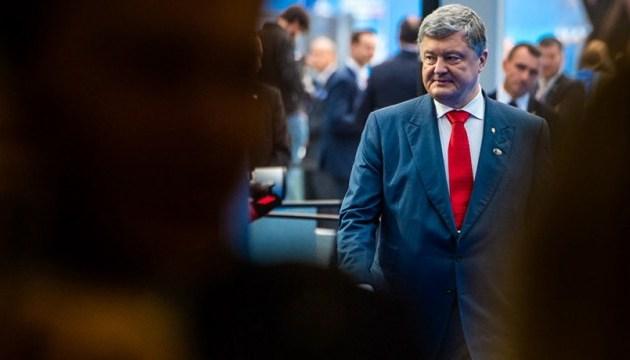 Poroshenko: UAH 370 mln envisaged in state budget for primary school staff training