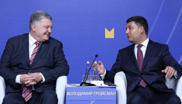 В этом году в Украине откроют более восьми тысяч инклюзивных классов - Президент