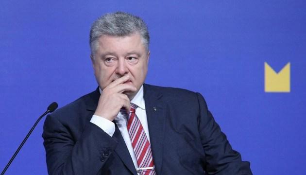 Росія хоче окупувати Азовське море так само, як Крим - Порошенко