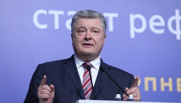 МОН должно держать на контроле использования средств образовательной субвенции - Порошенко