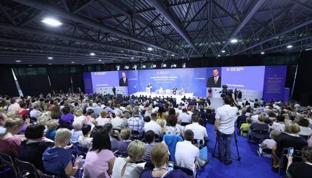 Президент пригласил украинцев прийти на парад в честь Дня Независимости