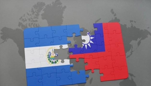 Сальвадор разорвал дипломатические отношения с Тайванем